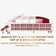 היכל התרבות תל אביב
