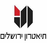 תיאטרון ירושלים אולם שרובר