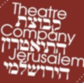הצגות בירושלים