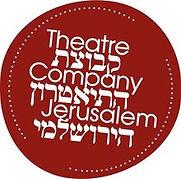 קבוצת התיאטרון הירושלמי