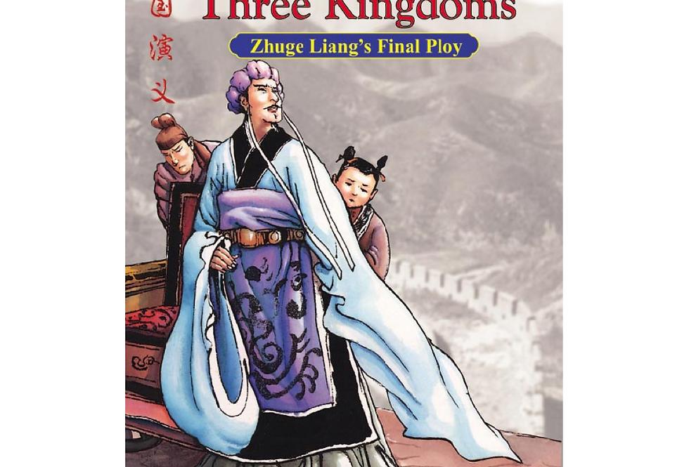 Zhuge Liang's Final Ploy