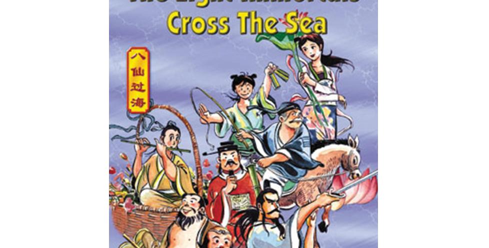 8 Immortals - Cross The Sea