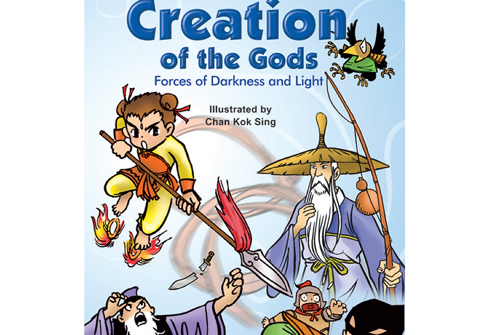 Creation of the Gods