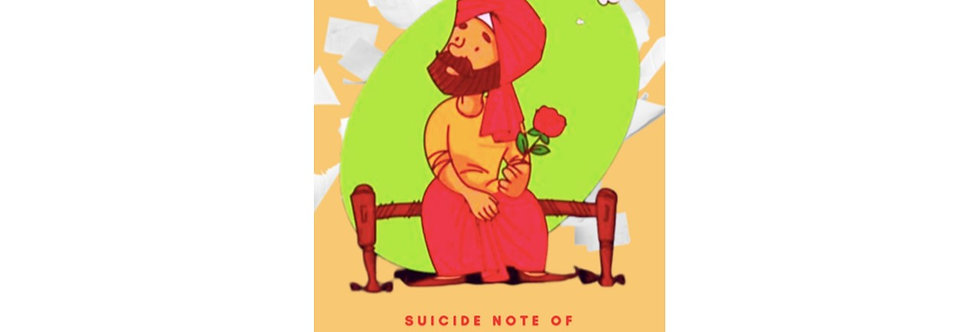 Suicide Note of The Father of Punjab