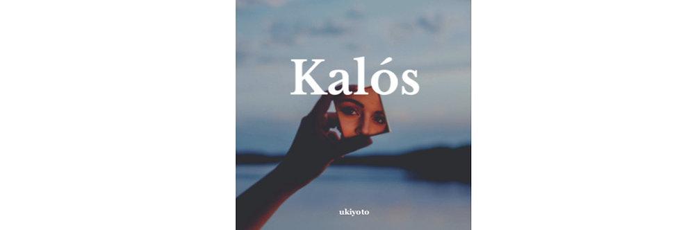 Kalos: Volume One of Unitatis