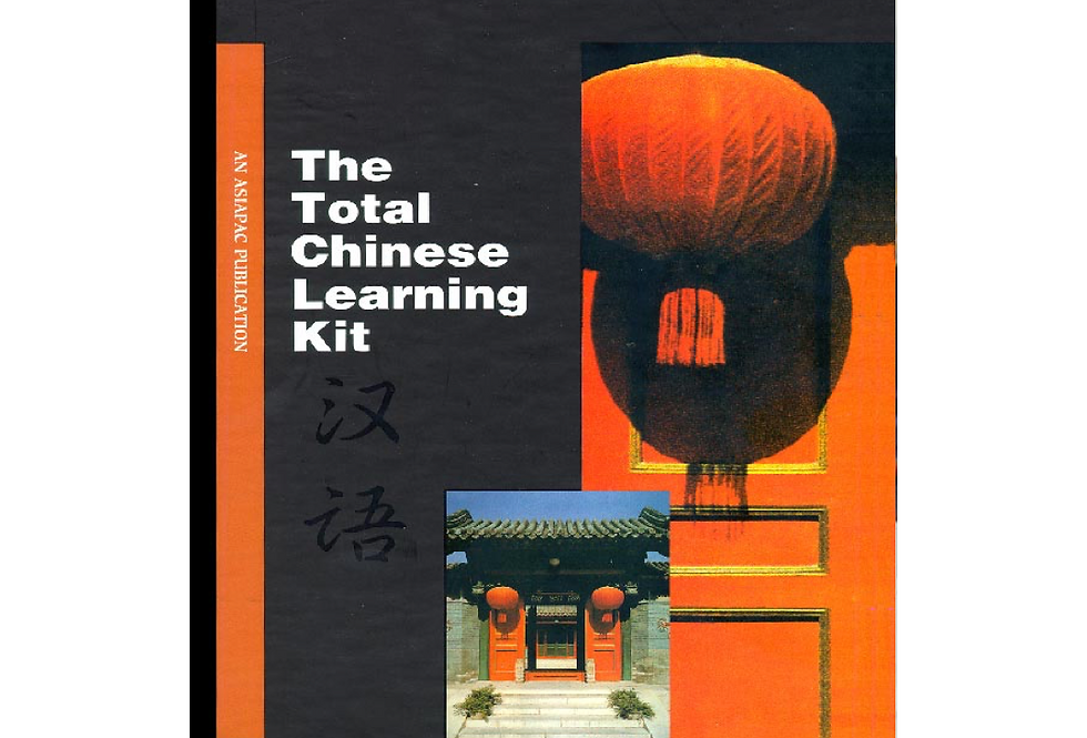 The Total Chinese Learning Kit