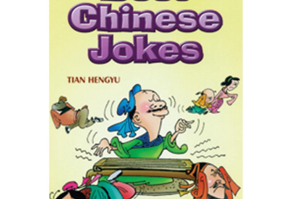 Best Chinese Jokes