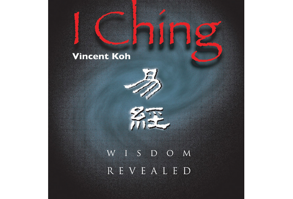 I Ching - Wisdom Revealed