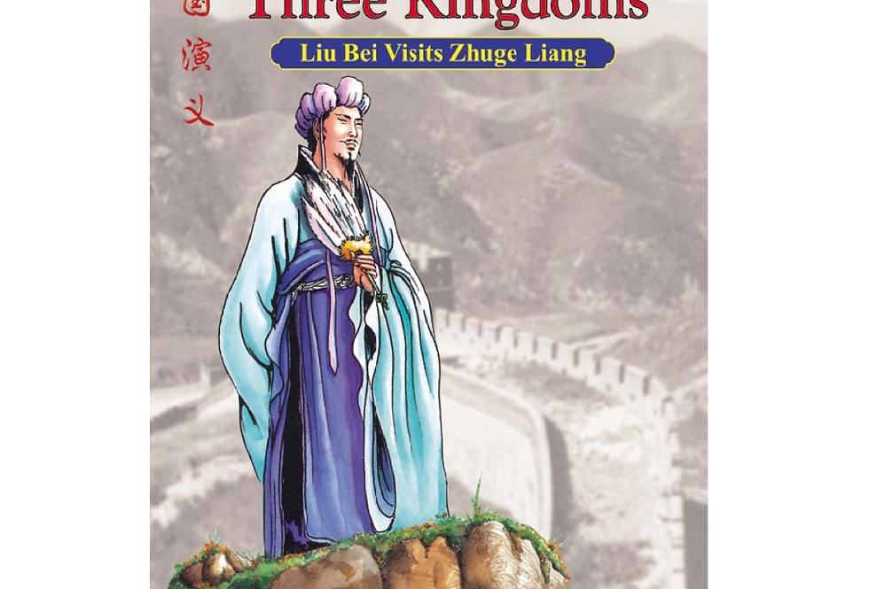 Liu Bei Visits Zhuge Liang