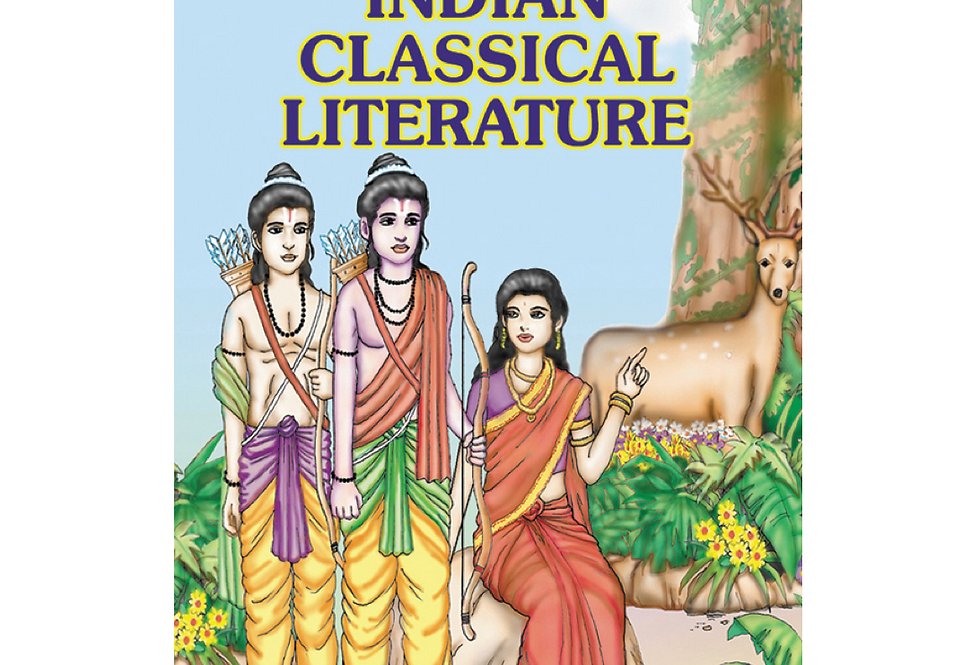 Gateway to Indian Classical Literature