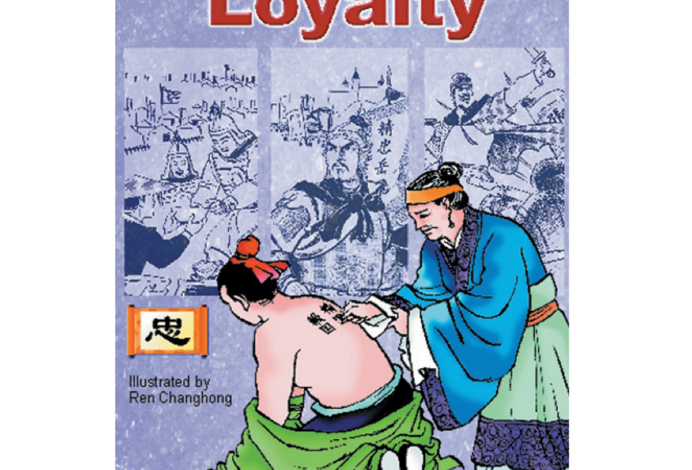 Stories of Loyalty