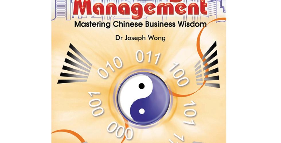 I-Ching Management