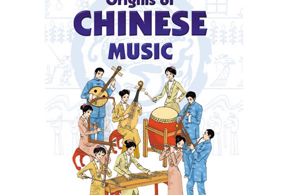 Origins of Chinese Music
