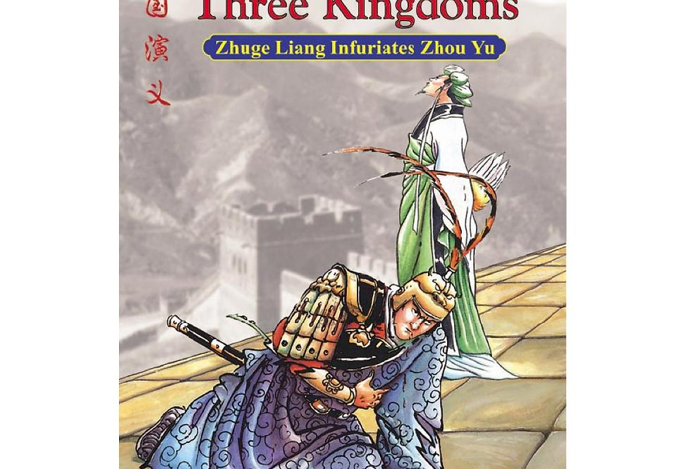 Zhuge Liang Infuriates Zhou Yu