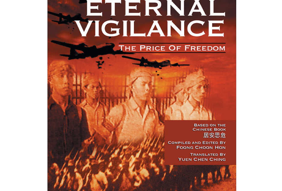 Eternal Vigilance - Hard Cover