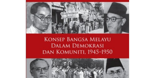 Bangsa Melayu