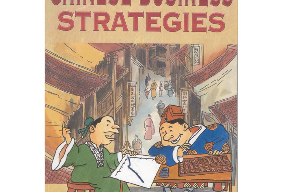 Chinese Business Strategies