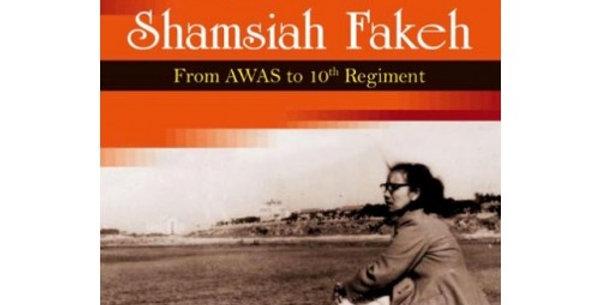 The Memoirs of Shamsiah Fakeh