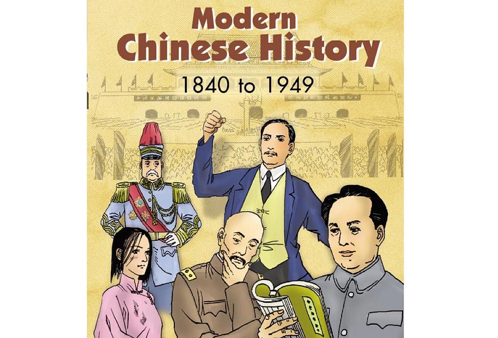 Modern Chinese History 1840-1949