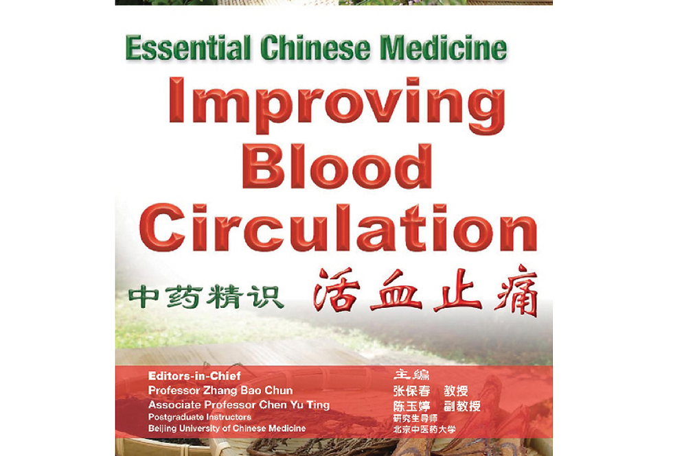 Essential Chinese Medicine - Improving Blood Circulation
