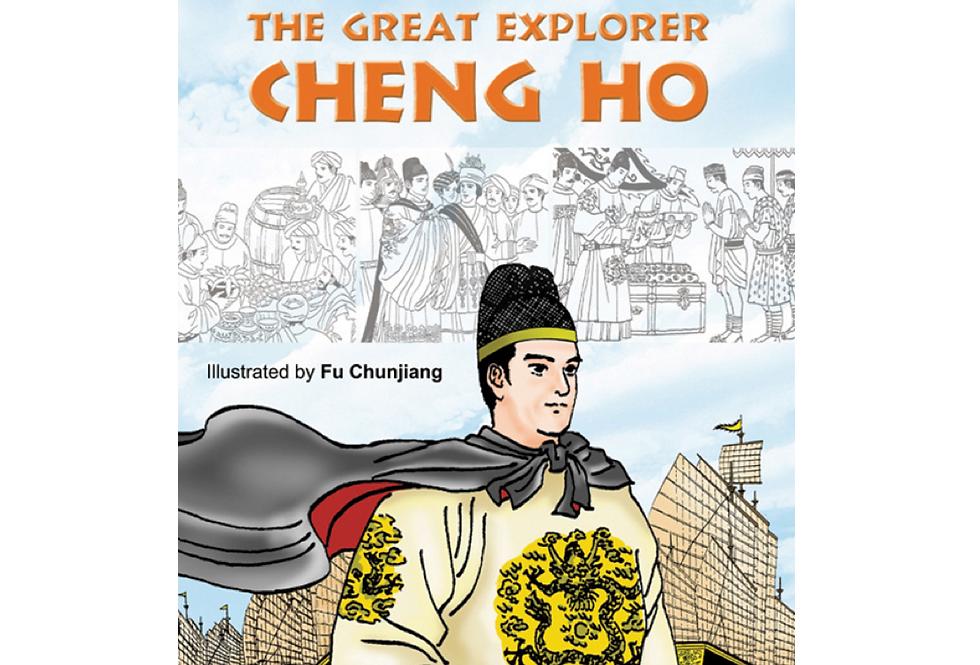 Great Explorer Cheng Ho