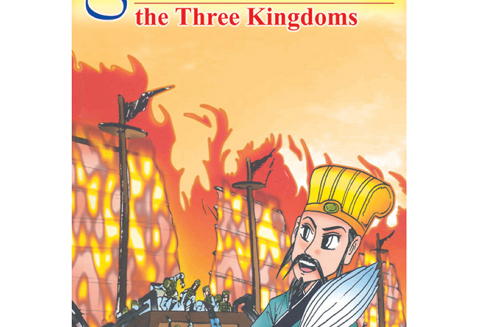 Strategies from the Three Kingdoms