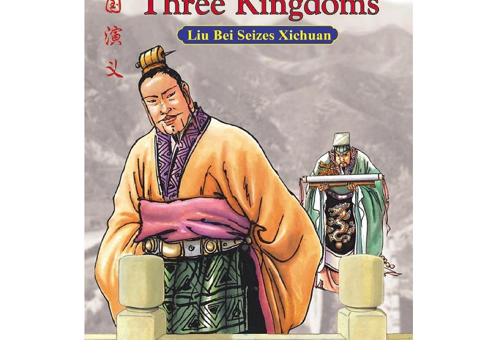 Liu Bei Seizes Xichuan