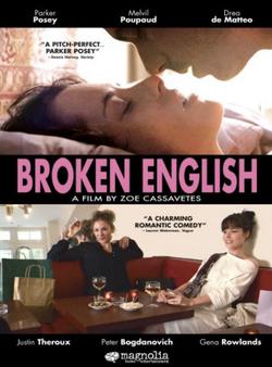 broken english movie