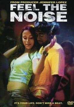 feel noise poster
