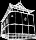 株式会社末崎 お茶蔵・本店のロゴです。
