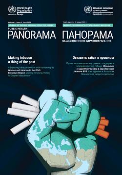 cover-panorama-june-2020.png