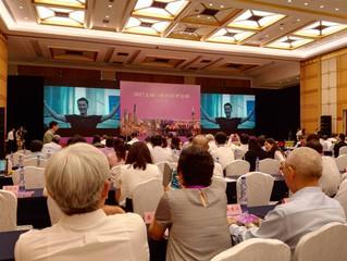 TXA創業家私董會受邀台北上海雙城論壇擔任主持人