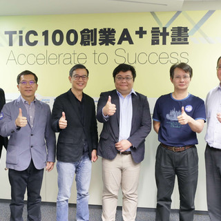 TIC100創業私董會