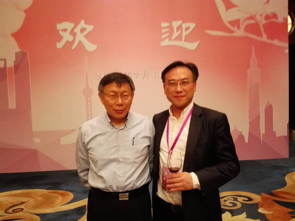 TXA創業家私董會徐竹先與台北市市長合影