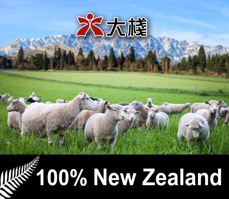 紐西蘭直送厚切羊肩排/羊排