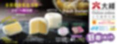 榴槤雪餅, 月餅, 冰皮, 榴槤月餅