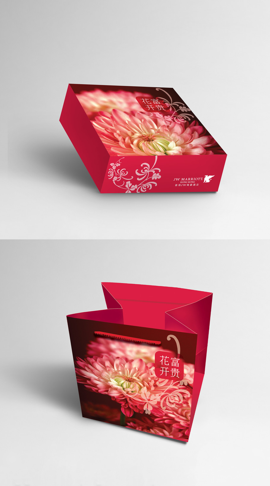 Box & Carrier Mockup