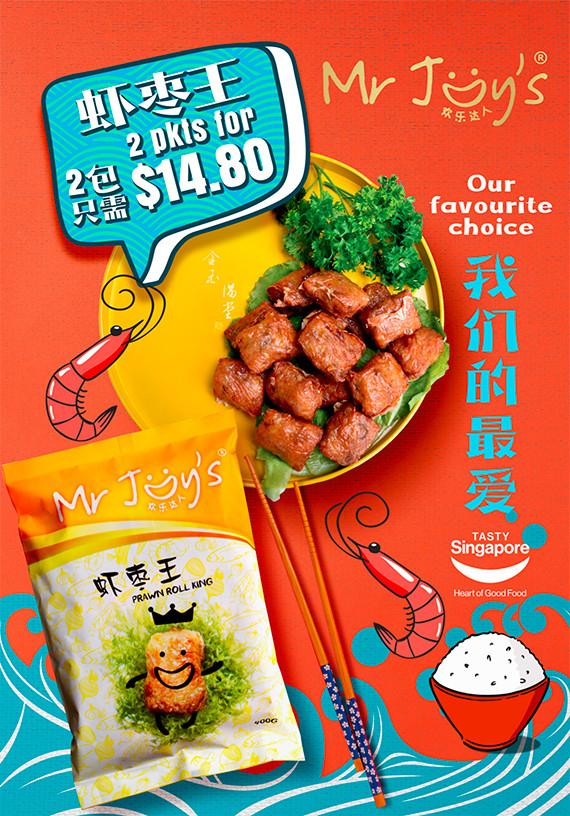 Mr Joy's Poster Ad2