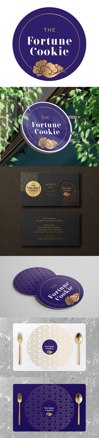 The Fortune Cookie Branding
