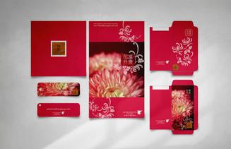 JWMarriott Packaging Design