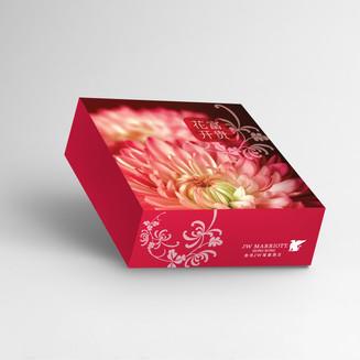 JW Marriott HK - CNY Pudding Box