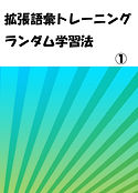 book%201_edited.jpg