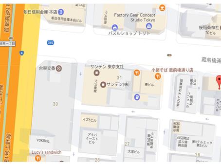 一般社団法人・日本メディア英語学会 東日本地区第101回研究例会開催のお知らせ