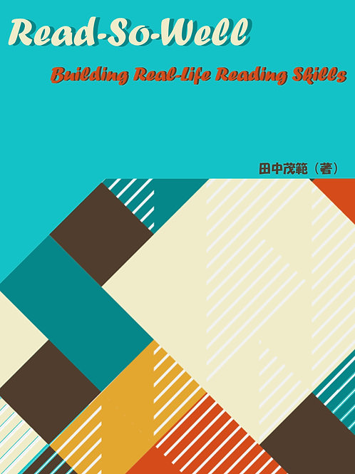 Read-So-Well: Building Real-Life Reading Skills(無料サンプル)