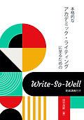 academic%20writing%20printpack_edited.jp