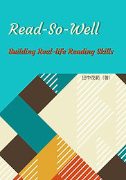 Read-So-Well: Building Real-Life Reading Skills