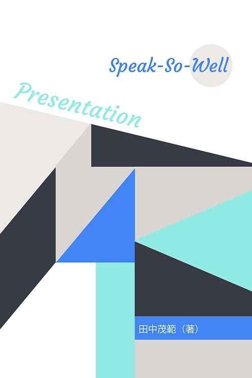 Speak-So-Well:Presentation