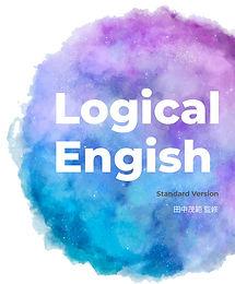 Logical English Standard Version