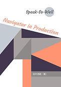 navigator%20printpack_edited.jpg