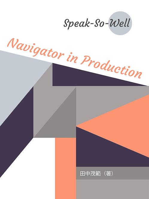 Speak-So-Well:Navigator in Production